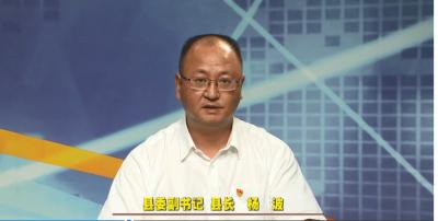 县委副书记、县长杨波就丘北县2021年森林草原防灭火工作发表电视讲话
