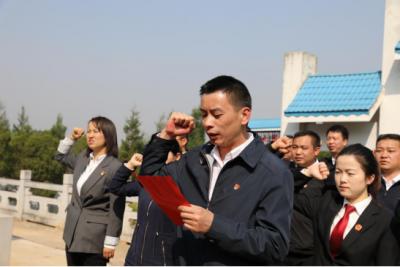 """丘北县委政法委机关开展""""弘扬英模精神、牢记使命担当""""教育实践活动"""