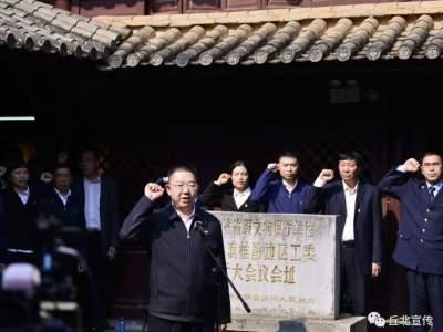 """丘北:党史学习教育动员大会""""情景党课""""很有""""料"""""""