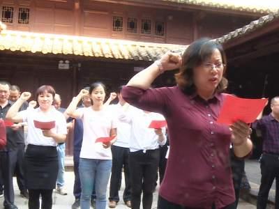 """民盟丘北县基层委员会开展 """"不忘合作初心,继续携手前进""""主题教育活动"""