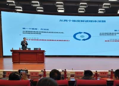 祝贺!云南省报协县级融媒体专业委员会成立