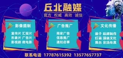 """最美女人节丨普者黑景区""""人""""""""财""""双丰收"""
