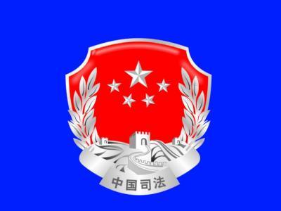 【教育整顿】丘北县司法局出台便民利民服务十项措施