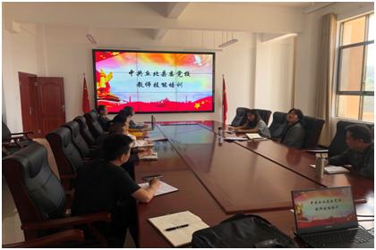 丘北县委党校积极参加中共党史专题培训班学习