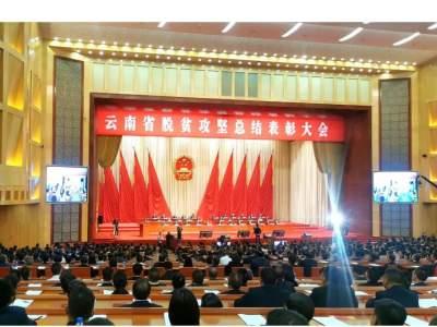 致敬!云南第23届劳动模范和先进工作者名单出炉