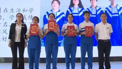 丘北县第一中学城北校区举行中船春蕾班颁奖典礼