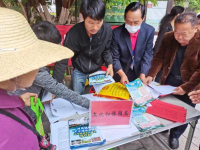 丘北县文旅局两举措深入推进国家安全教育日宣传活动