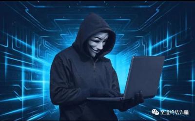 这8种电信诈骗形式,一定要注意 (含视频)