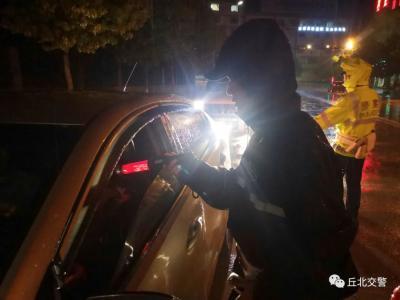 """丘北交警""""4·5日""""查获80起各类交通违法,其中8起酒驾……"""