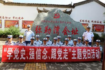 丘北县消防救援大队多措并举助推党史学习教育走深走实