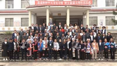 丘北县非物质文化遗产保护工作业务培训会开班