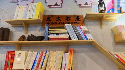 """获赠价值3万元图书!平寨乡蚌勒上寨村用文化软实力""""富脑袋"""""""