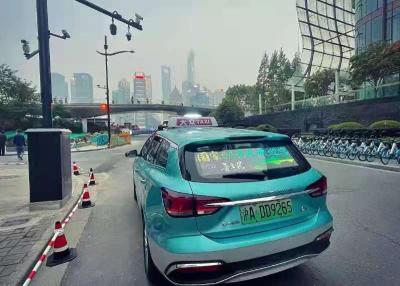 持续帮扶不松劲!上海大众出租车又投放普者黑风光公益广告