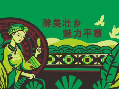 """丘北县平寨乡全力打造 """"七彩艺术稻田""""农旅项目 要把水稻种成画!"""
