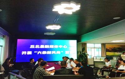 """丘北县融媒体中心开展""""文明健康""""新时代文明实践活动"""