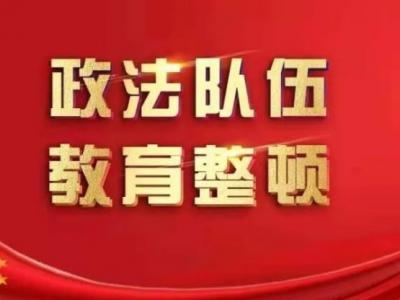 """【教育整顿】丘北县多维发力打好学习教育""""组合拳"""""""
