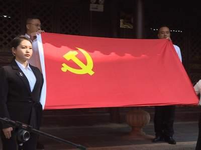 丘北县聚焦四项目标通过四项措施推动党史学习教育纵深开展