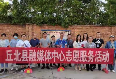 """丘北县融媒体中心开展""""遏制艾滋病""""宣传志愿服务活动"""