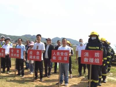 丘北县开展2021年突发环境事件应急演练