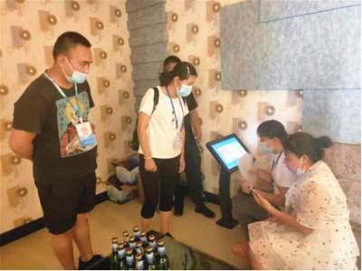 丘北县文旅局严格落实监管职责,为旅游旺季营造安全旅游环境