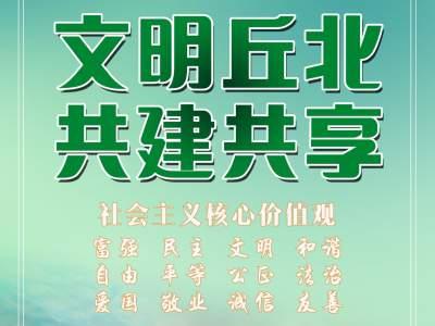 文明县城创建重要点位测评标准(七)政务大厅