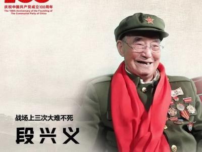 """红色档案·述说云南⑥   """"90后""""老兵段兴义:党把我从一介文盲,培养到了大学毕业"""