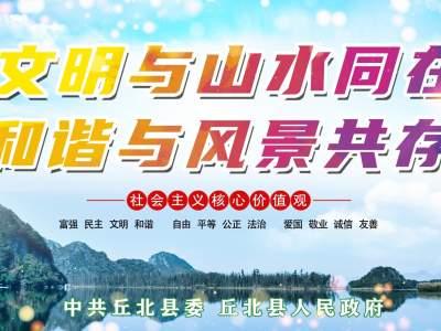 文明县城创建重要点位测评标准(十六)