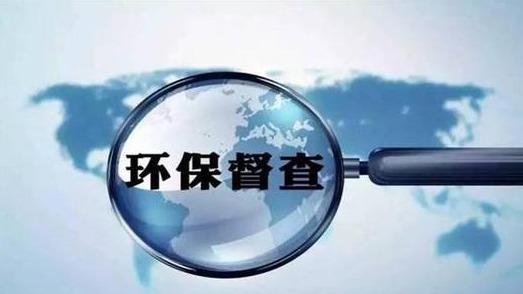 """富宁县""""五强化""""推进自然保护区的监督管理"""