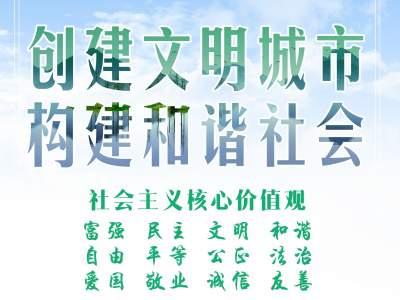 文明县城创建重要点位测评标准(十三)  公交车站