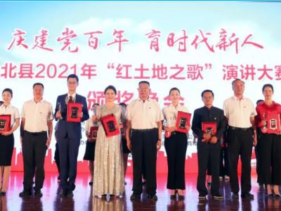 丘北县专场宣讲将党史学习教育推向高潮