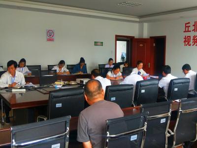 丘北县政务服务管理局开展意识形态基本知识专题培训