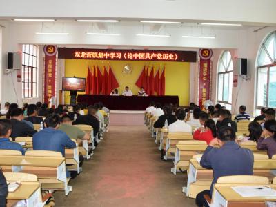 丘北县双龙营镇党史学习教育红色故事巡回宣讲示范课开讲啦!