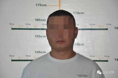 丘北一男子酒驾被拘不悔改,现又醉驾要判刑