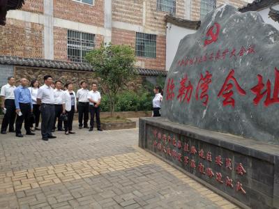 丘北县人大常委会党组开展党组理论第二次专题集中学习