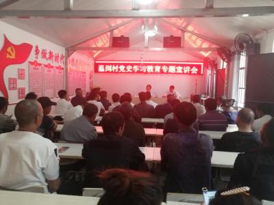 丘北县温浏乡开展党史学习教育专题宣讲会