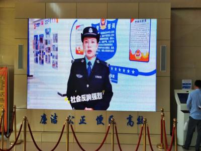 丘北县政务服务管理局开展反诈防诈宣传工作