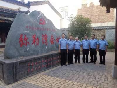丘北县双龙营派出所党支部到弥勒湾会址开展红色教育主题党日活动