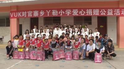 成都熙恩美特生物科技有限公司爱心捐赠团为官寨乡学校捐赠20万元爱心物资 助力农村教育
