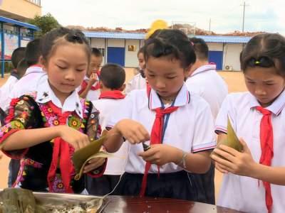 """别样六一,""""童""""样精彩!丘北县平安希望小学校庆祝儿童节"""