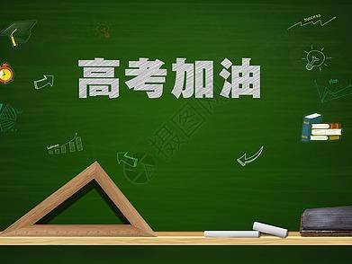 注意!云南省2021年高考需提交这些防疫材料