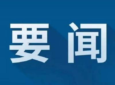丘北县景区因停车费引发纠纷已达成和解