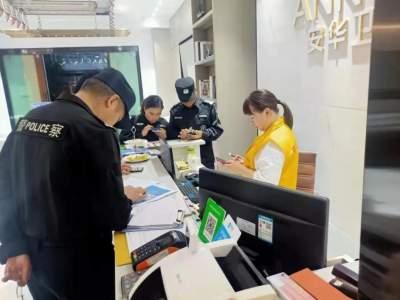 丘北县公安局开展第四次行业场所 突出问题集中打击整治行动