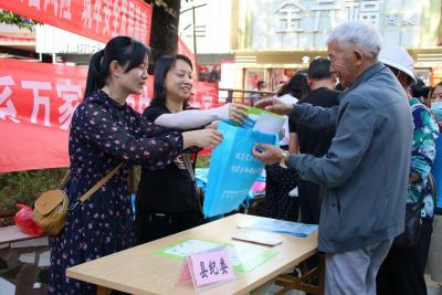 丘北县纪委县监委开展防灾减灾宣传教育志愿活动
