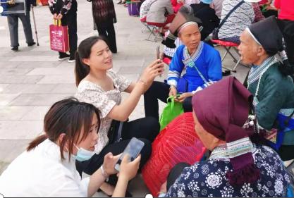 """丘北温浏:""""四强化""""有序推进社会保险待遇领取资格认证工作"""