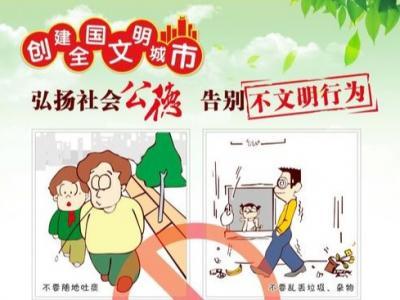 文明县城创建重要点位测评标准(三) 公共广场