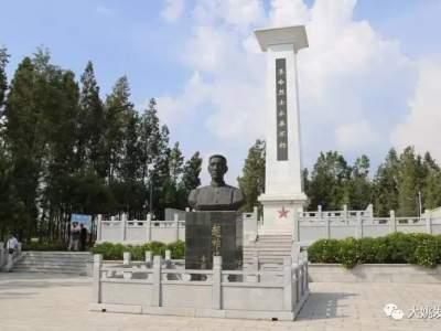 党史学习教育体验,云南这71条省级示范线路不容错过