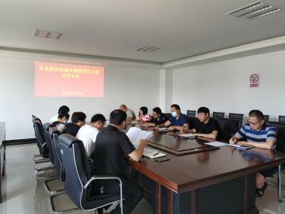 丘北县政务服务管理局党支部传达学习习近平总书记在福建考察期间重要讲话精神