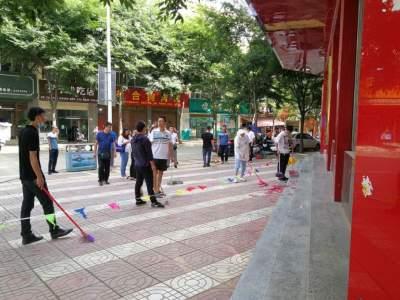 丘北县政府办开展爱国卫生运动提升全民健康水平