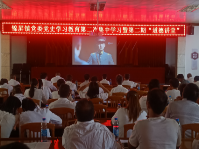 丘北锦屏:三举措推动党史学习教育走深走实