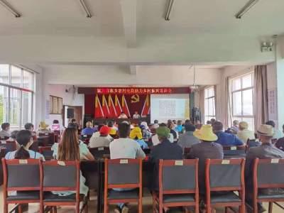 丘北县工信商务局加强电商培训 助力乡村振兴 喜迎建党一百周年